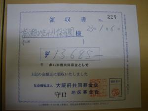 8高瀬42843ac1bfe39e5f50b1336e38f1119